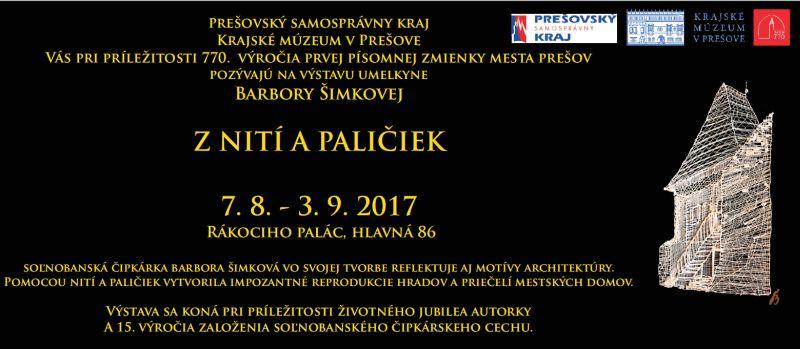 Z-niti-a-paliciek_krajske-muzeum.jpg